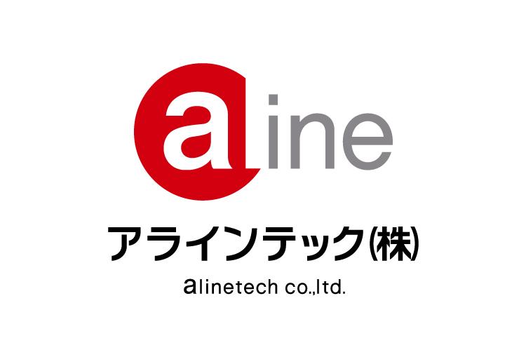 アラインテック社ロゴ
