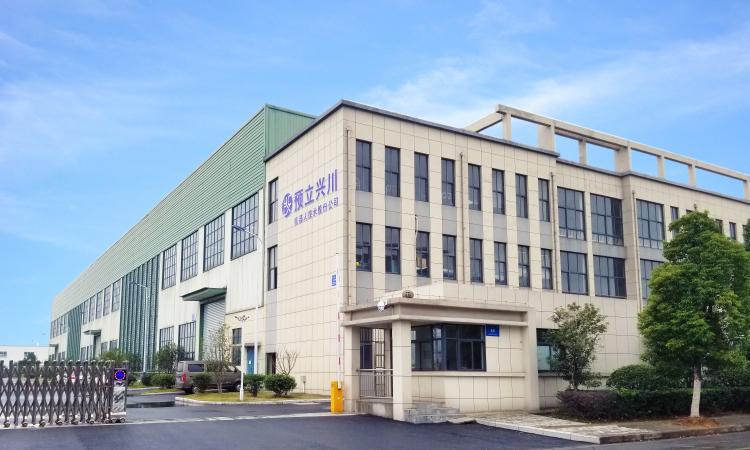 安徽預立興川機器人技術股份有限公司